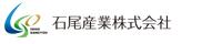 石尾産業株式会社