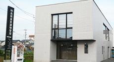 島根東亜建物管理(ビル総合管理)