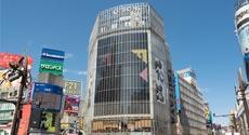 石尾産業渋谷事務所